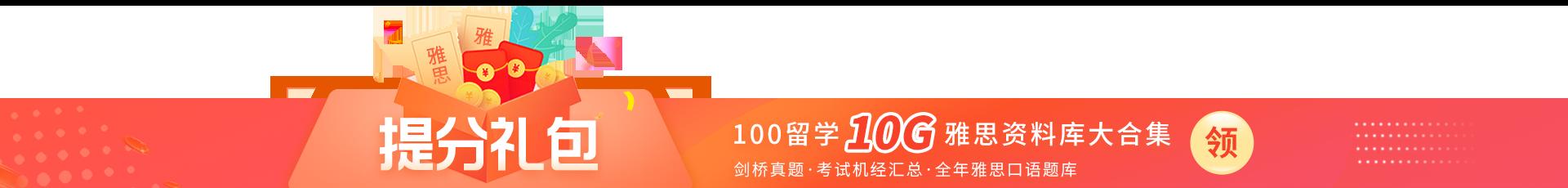 上海体彩网 alt=
